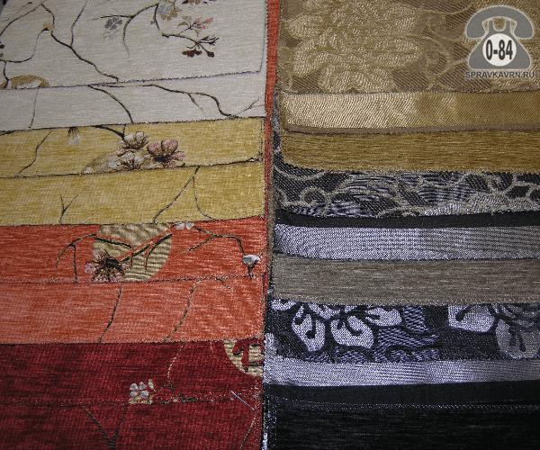 Мебельные ткани в воронеже