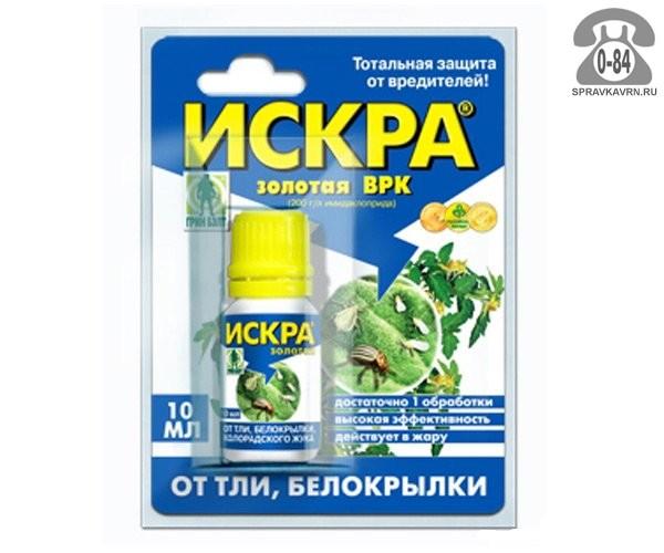 Пестициды Грин Бэлт Искра золотая 1 мл