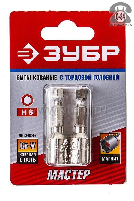 "биты 8*45 мм (уп из 2 шт) хвостовик Е 1/4"" Зубр Мастер (26392-08-02)"