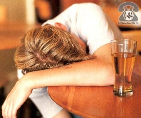 Алкоголизм стационар нет лечение