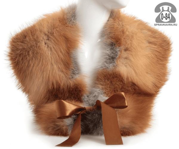 Одежда - тонировка воротник мех