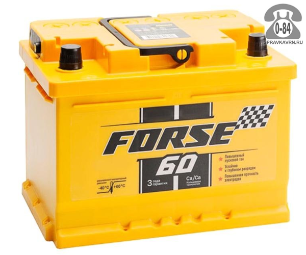 Аккумулятор для транспортного средства Форс (Forse) 6СТ-60 12 В 60 А*час 600 А прямая 242*175*175 16.3 кг легковой Россия