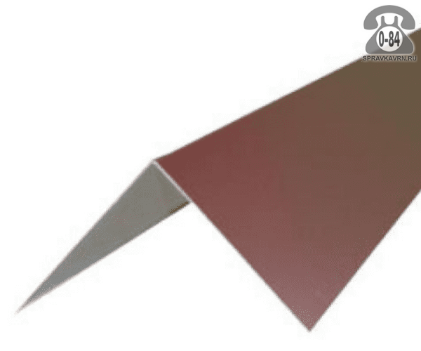 Конёк кровельный из оцинкованной стали плоская 2000 мм 150 мм коричнево-красный RAL 3011 Россия