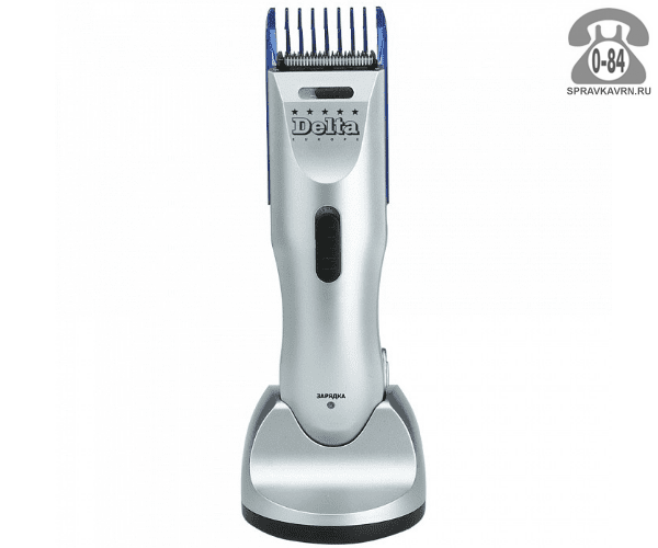 Машинка для стрижки волос Дельта (Delta) DL-4011