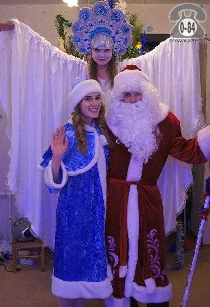 Дед Мороз и Снегурочка - вызов