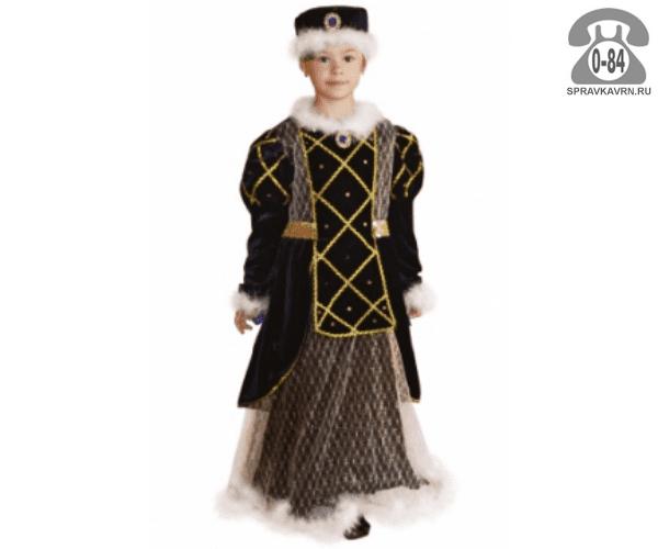 Костюм Принцесса 86029 Карнавалия