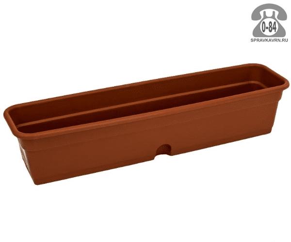 Ящик балконный пластик 80 см 20 см 20 см 80 л без поддона терракотовый Россия