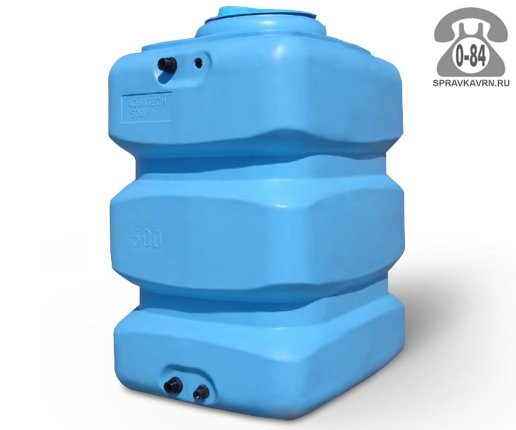 Бак для воды Акватек ATV, 200л, синий, с поплавком