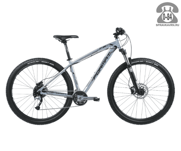 """Велосипед Формат (Format) 1411 29 (2017) размер рамы 19.5"""" серый"""