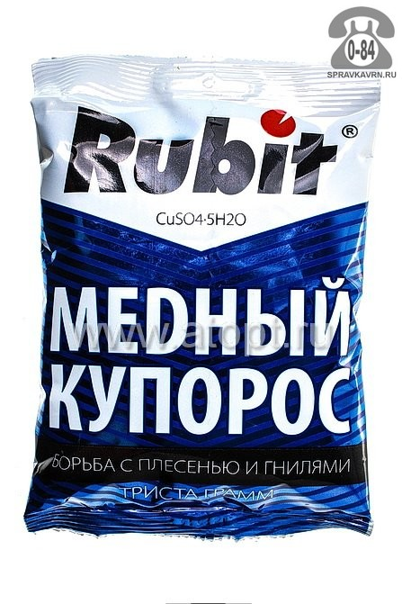 средство от плесени и гнили Медный купорос Рубит 300 г пакет (Россия) 5093