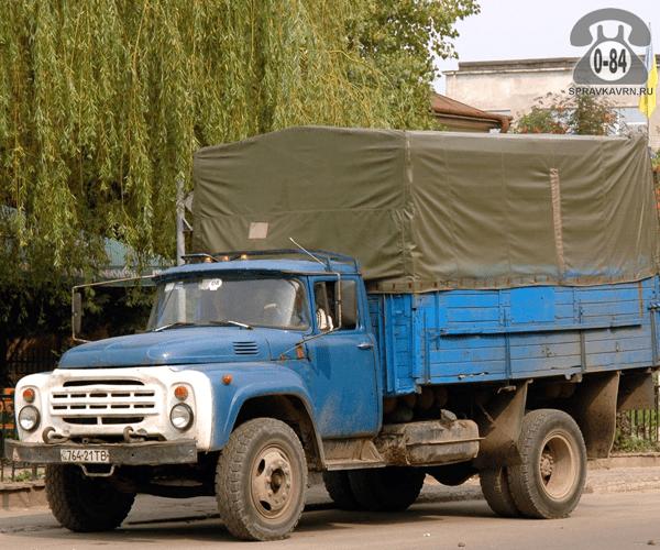 Бак топливный грузовой ЗИЛ