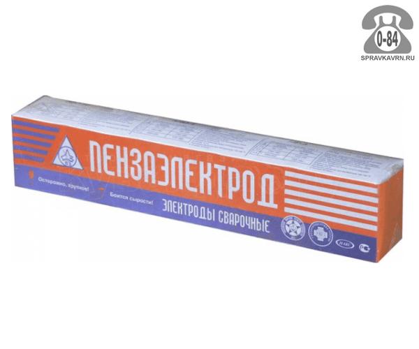 Сварочные электроды АНО-21 г. Пенза 3мм 1кг