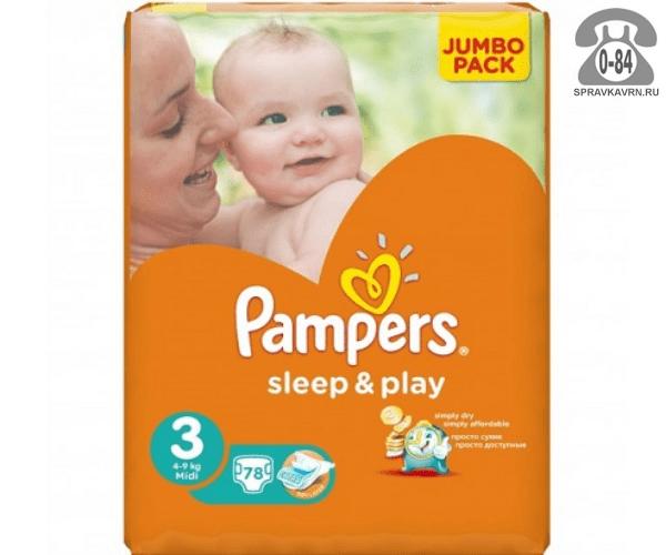 Подгузники для детей Памперс (Pampers) Sleep & Play 4-9 кг (78) 4-9, 78шт.