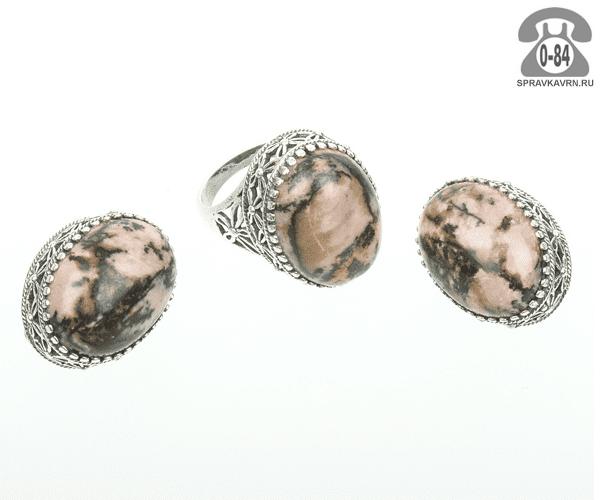 Комплект ювелирных украшений серьги + кольцо родонит нейзильбер