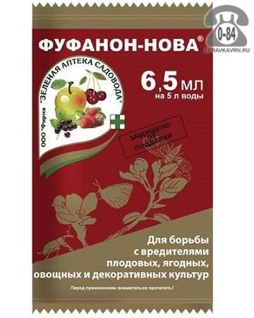 Зеленая аптека садовода Фуфанон-Нова от тли, клещей, долгоносиков, белокрылки, пилильщика, листовёртки и щитовки 6.5 мл