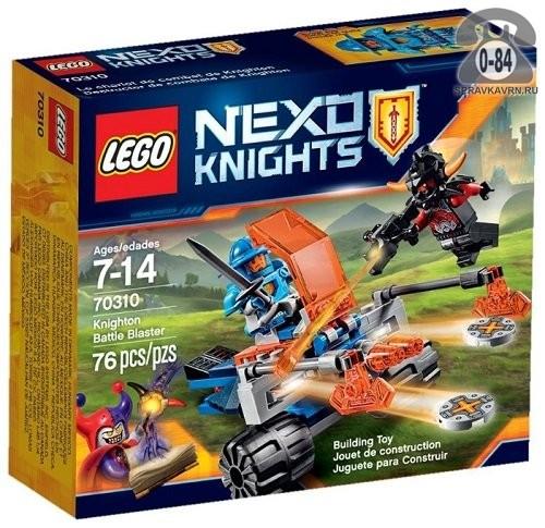 Конструктор Лего (Lego) Nexo Knights 70310 Королевский боевой бластер, количество элементов: 76