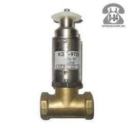 Клапан КЭГ-9720