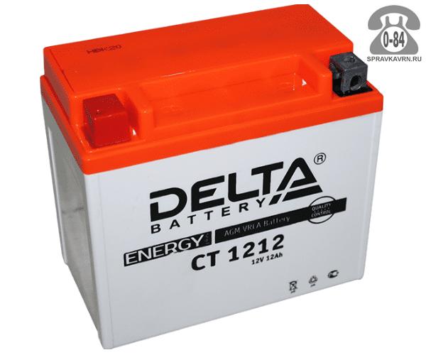 Аккумулятор для транспортного средства Дельта (Delta) СТ 1212 AGM прямая полярность 150*87*132 мм