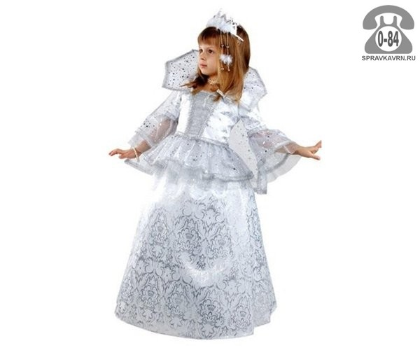 Костюм Снежная Королева Звездный маскарад 28 423 Батик