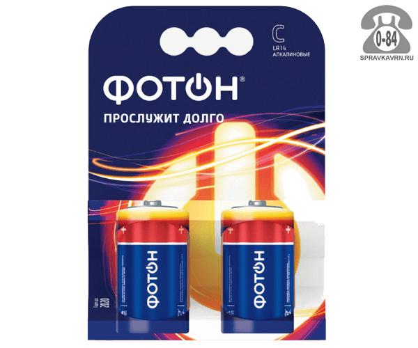 Батарейка Фотон (Foton) алкалиновая C (R14, LR14, 343, Baby, UM2) 1.5 В блистер 2 шт. Россия