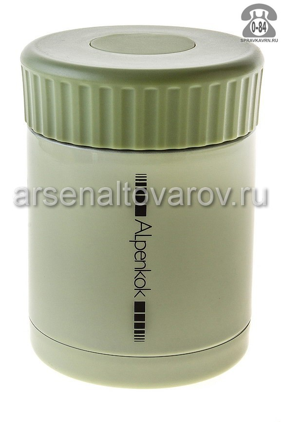 термос нержавеющая колба 0,45 л широкое горло (АК-04533М) (Альпенкок)