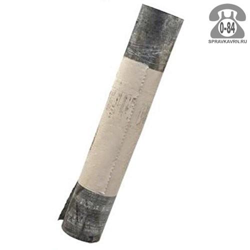 Рубероид РПП-300 15м2 пылевидная посыпка