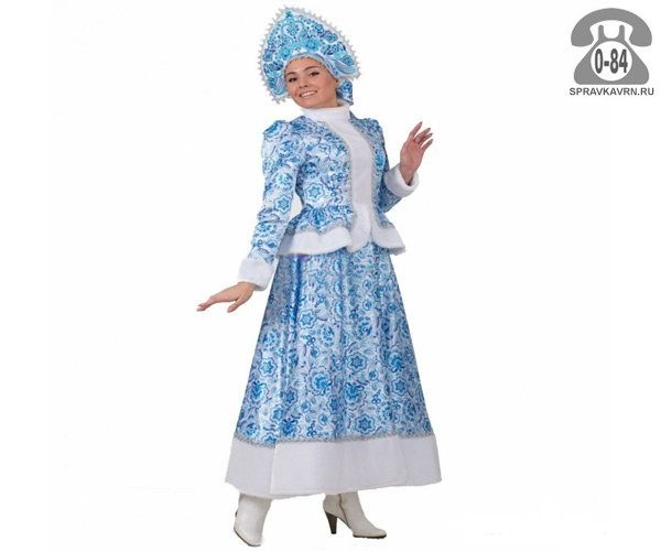 Карнавальный костюм Снегурочка длинный женский