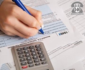 Подготовка и подача налоговых деклараций 3-НДФЛ физические лица