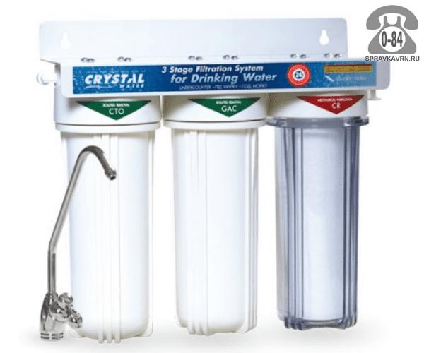 Фильтр для очистки воды Кристалл Стандарт  3 ступень система очистки воды (под мойку) умягчение для холодной воды Россия