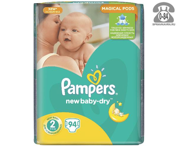 Подгузники для детей Памперс (Pampers) New Baby 3-6 кг (94) 3-6, 94шт.