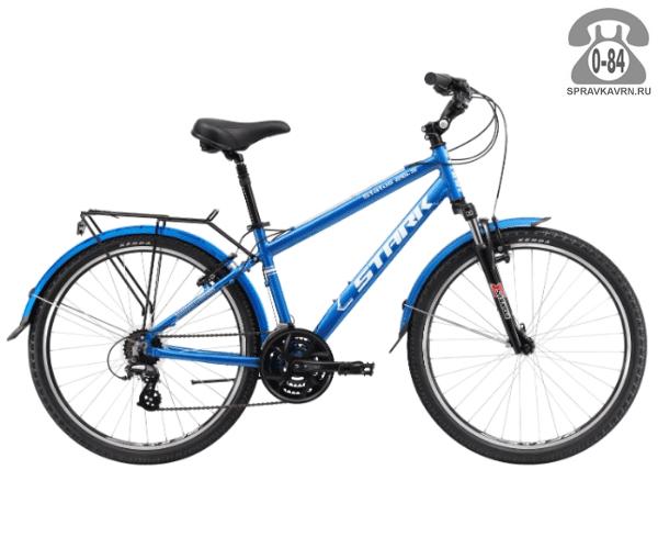 "Велосипед Старк (Stark) Status 26.3 V (2017), рама 18.5"" размер рамы 18.5"" синий"