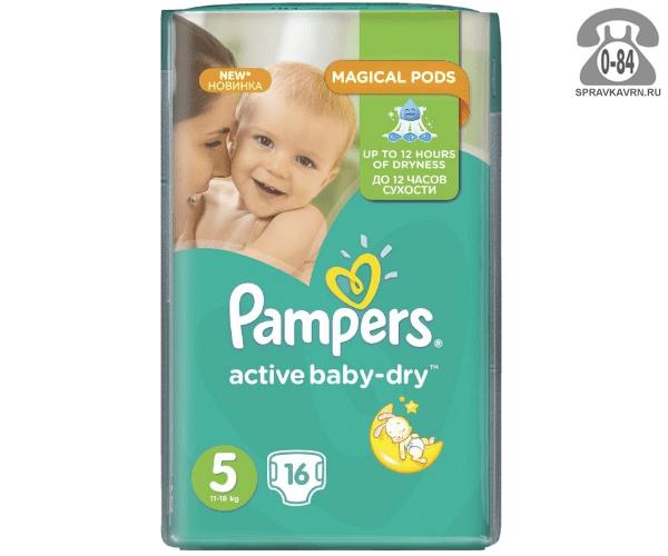 Подгузники для детей Памперс (Pampers) Active Baby 11-18 кг (16) 11-18, 16шт.