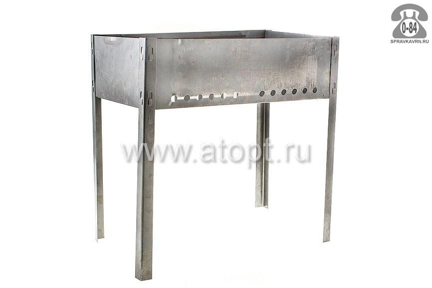 Мангал угольный РоялГриль 80-051 30х70 см