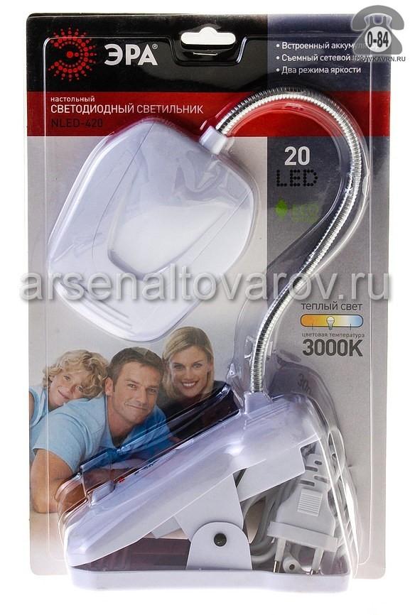 Светильник настольный Эра (Era) NLED-420 белый