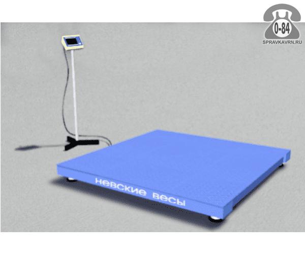 Весы товарные ВСП4-А платформа 1500*1000мм 150кг точность 50г