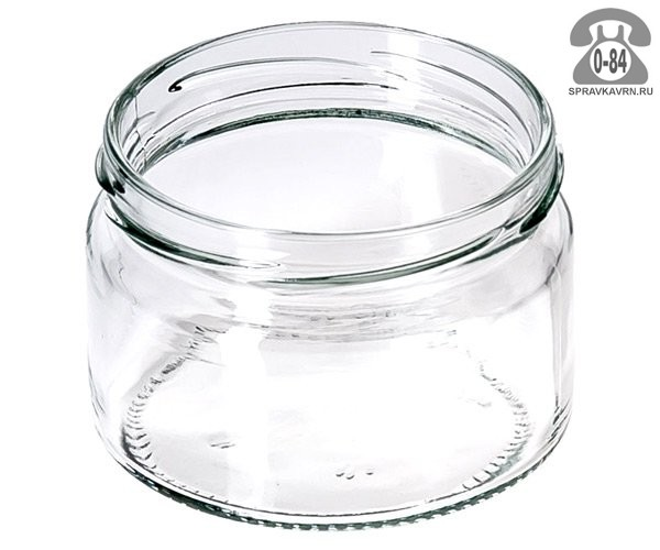 Банка стеклянная Твист-82 стандартная 0.25 л