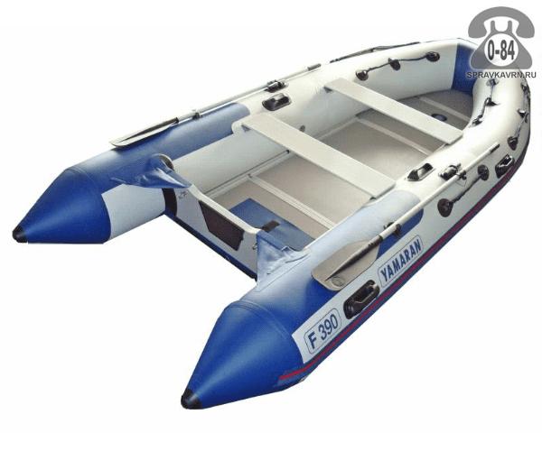 Лодка надувная Ямаран (Yamaran) Sport S390/F390