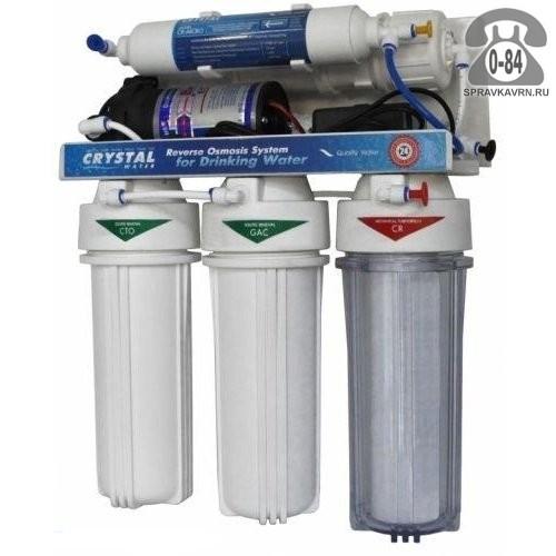 Фильтр для очистки воды Кристалл Стандарт  4 ступень система очистки воды (под мойку) угольный фильтр тонкой очистки для холодной воды Россия