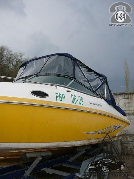 продажа пластиковых лодок скандик