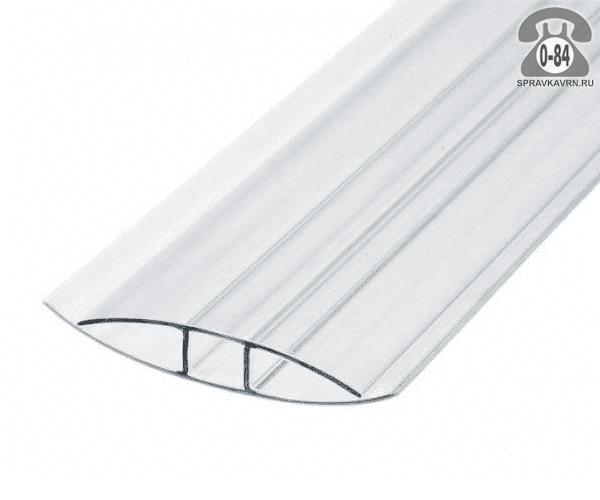 Профиль для сотового поликарбоната НР соединительный неразъемный панели толщиной 8 мм 6 м прозрачный