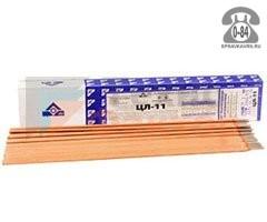 Электроды сварочные ЛЭЗ ЦЛ-11 4 мм 1 кг