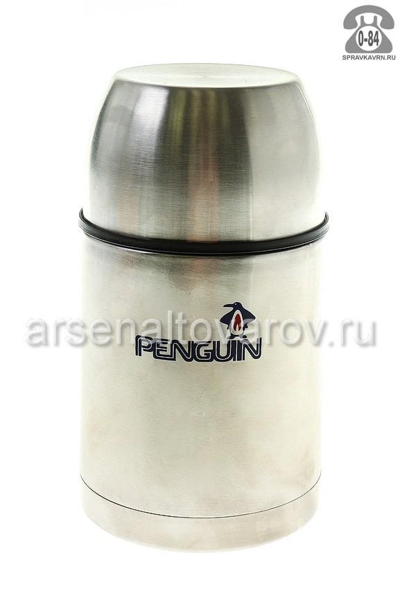 термос нержавеющая колба 0,75 л широкое горло с кнопкой Pengun (ВК-106А)