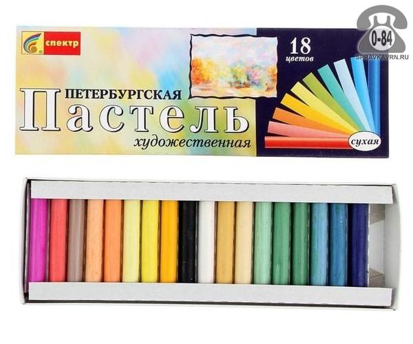 Набор пастели Петербургская картонная коробка 18 цветов сухая
