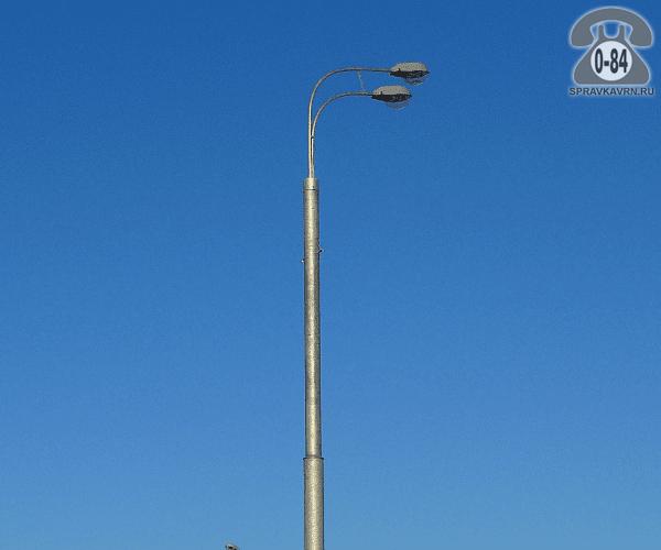 Опора освещения ОС 1.5х9.0(2.0) цинковое горячее (горячеоцинкованная)