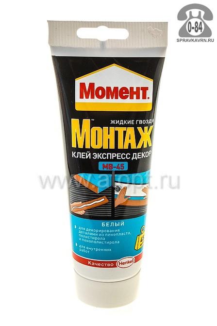 Клей Момент Экспресс декор MB-45 белый 0.25кг