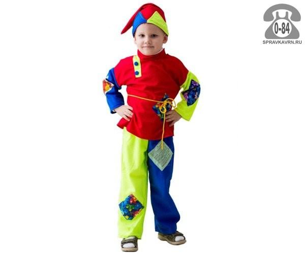 Карнавальный костюм скоморох детский для мальчиков Белоруссия