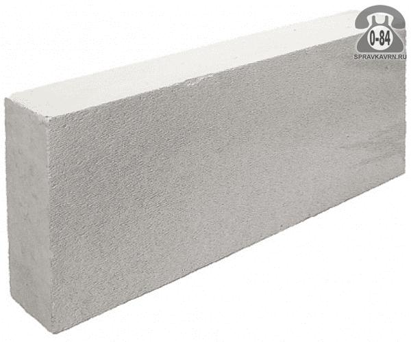 Блок газосиликатный D-500 600x250x150мм г. Липецк, Газобетон 48, ООО