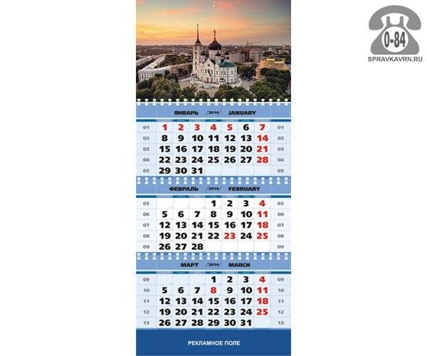 Календари картон настенный квартальный 3 в 1 полноцветная печать цифровая печать 295х800 изготовление на заказ