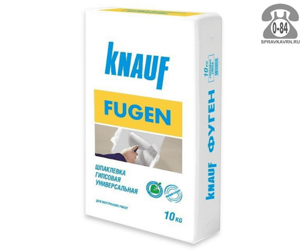 Шпаклёвка Кнауф (Knauf) Fugen 10 кг