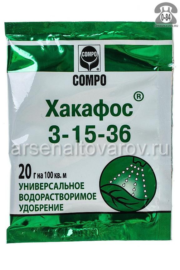 Удобрение минеральное Сомро Хакафос (3-15-36)